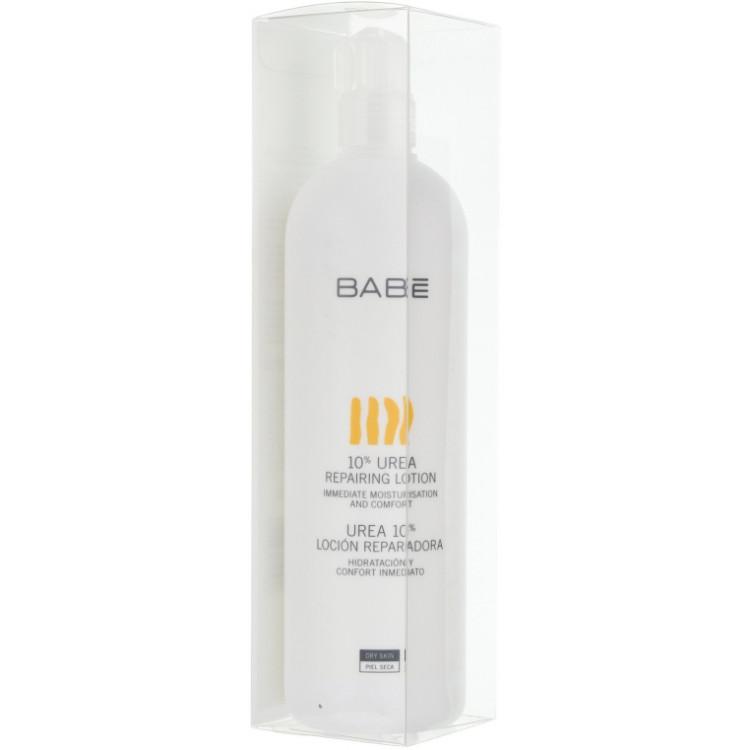 Babe Laboratorios 10 % Urea Repairing Lotion - Лосьон для сухой кожи с 10% уреа 500 мл