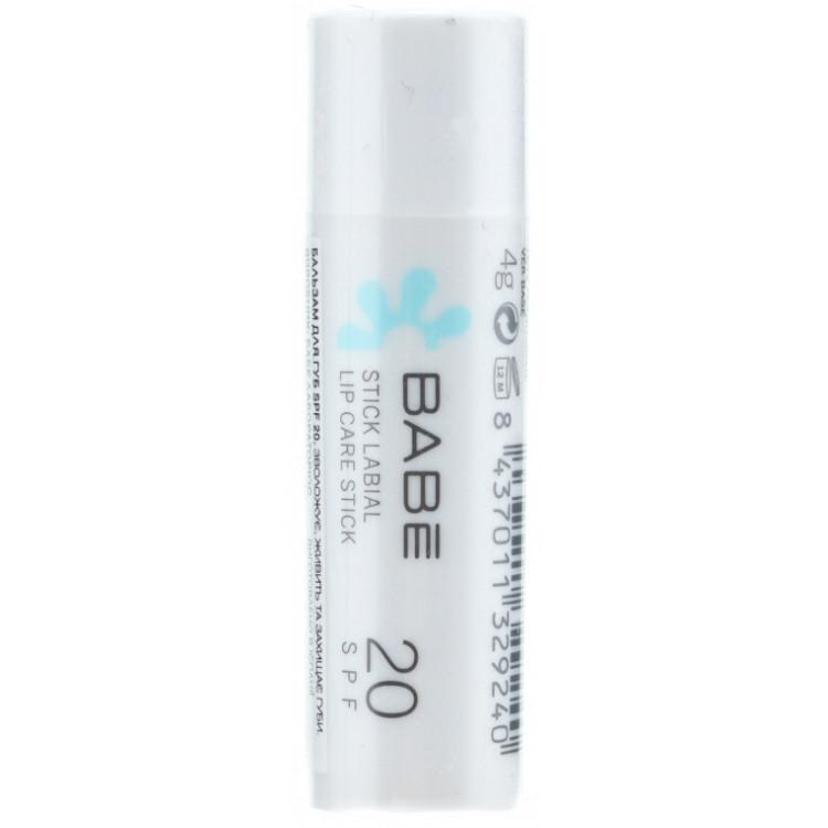 Babe Laboratorios Lip Care Stick - Бальзам для губ SPF 20 4 гр