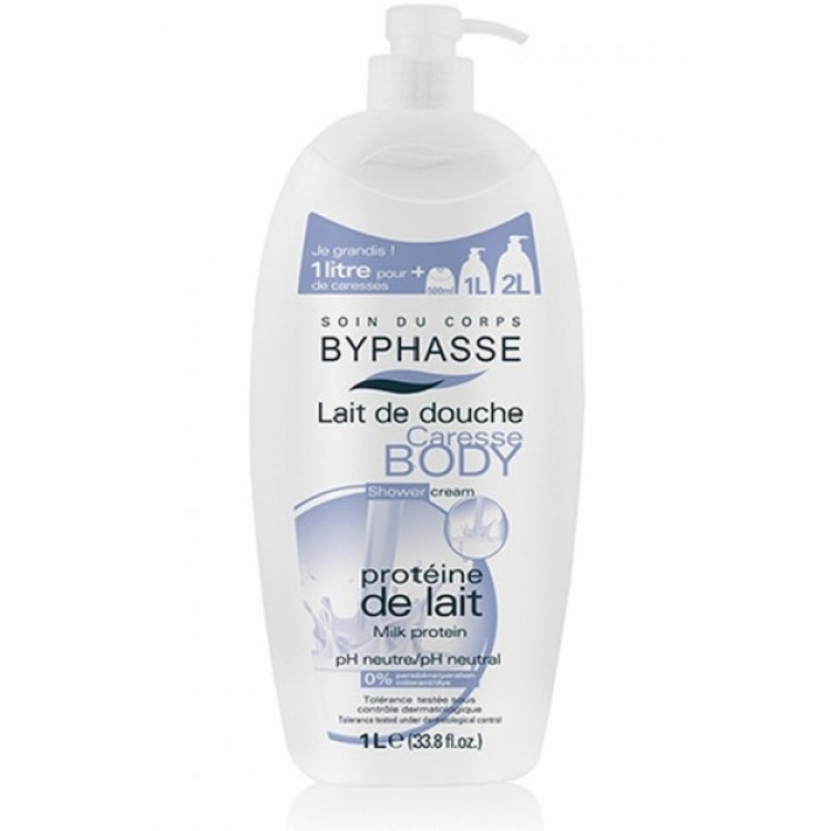 "Byphasse Caresse Shower Cream - Крем для душа ""Молочный протеин"" 2 л"