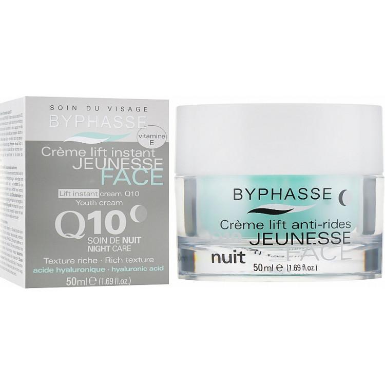 "Byphasse Lift Instant Cream Q10 Night Care - Ночной крем ""Лифтинг-уход"" 50 мл"