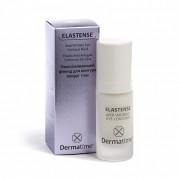 ELASTENSE - Лифтинговая линия на основе биопептидов эластина для всех типов кожи