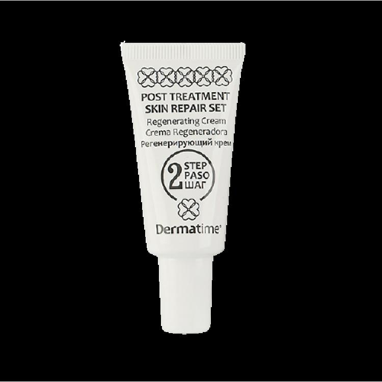 Dermatime Регененрирующий крем - ШАГ 2, 15 мл