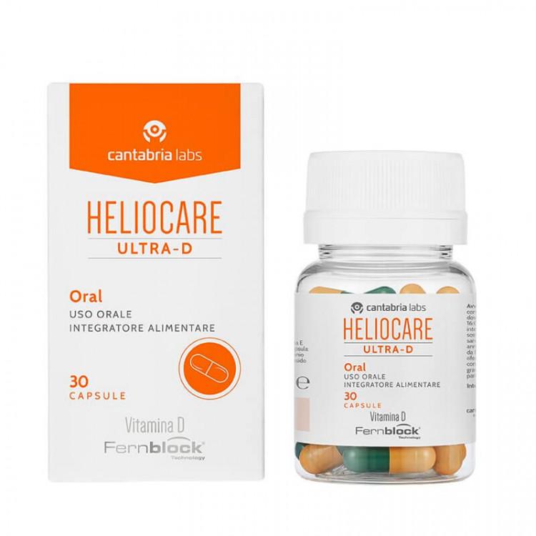 Ultra-D capsulas - Биологически активная добавка к пище «Антиоксидант», 30 капсул