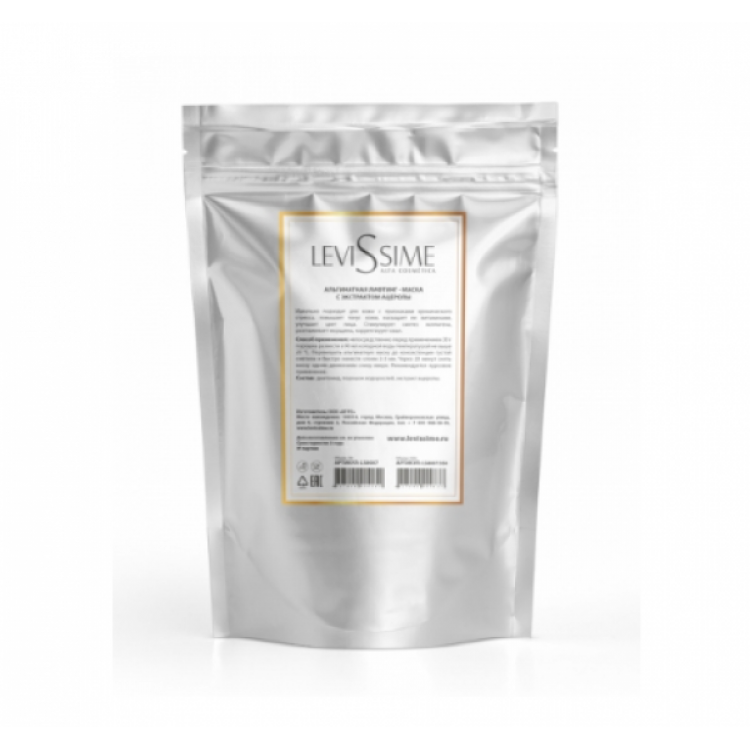 Levissime ALGAE MASK WITH ACEROLA 350 g - Альгинатная лифтинг-маска с  экстрактом ацеролы