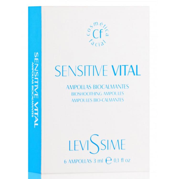 Levissime SENSITIVE VITAL 6*3 ml Комплекс для чувствительной кожи