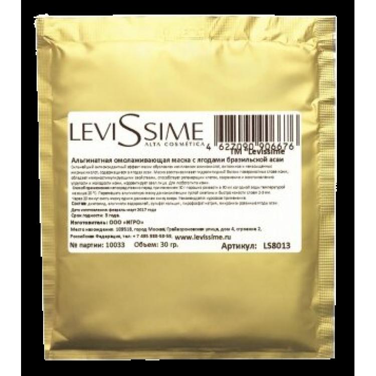 Levissime Омолаживающая маска с ягодами бразильской асаи 30 гр