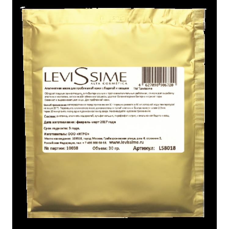Levissime Маска для проблемной кожи с бодягой и хвощем 30 гр