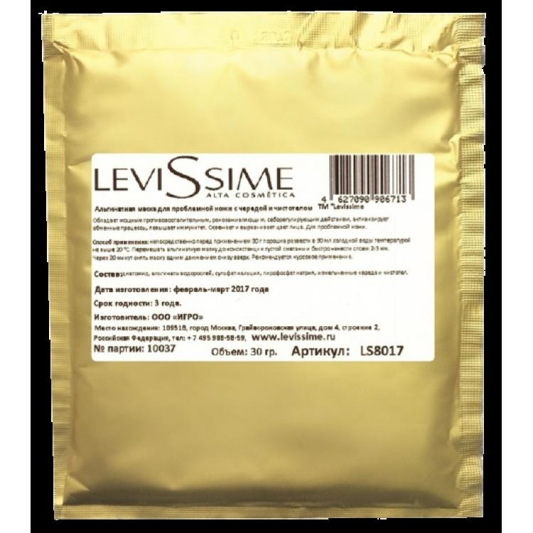 Levissime Маска для проблемной кожи с чередой и чистотелом 30 гр
