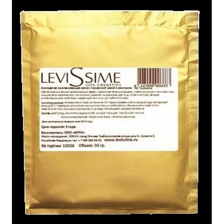 Levissime Антивозрастная  маска с экстрактом черной икры 30 гр