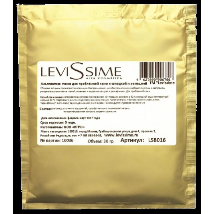 Levissime Маска для проблемной кожи с солодкой и ромашкой 30 гр