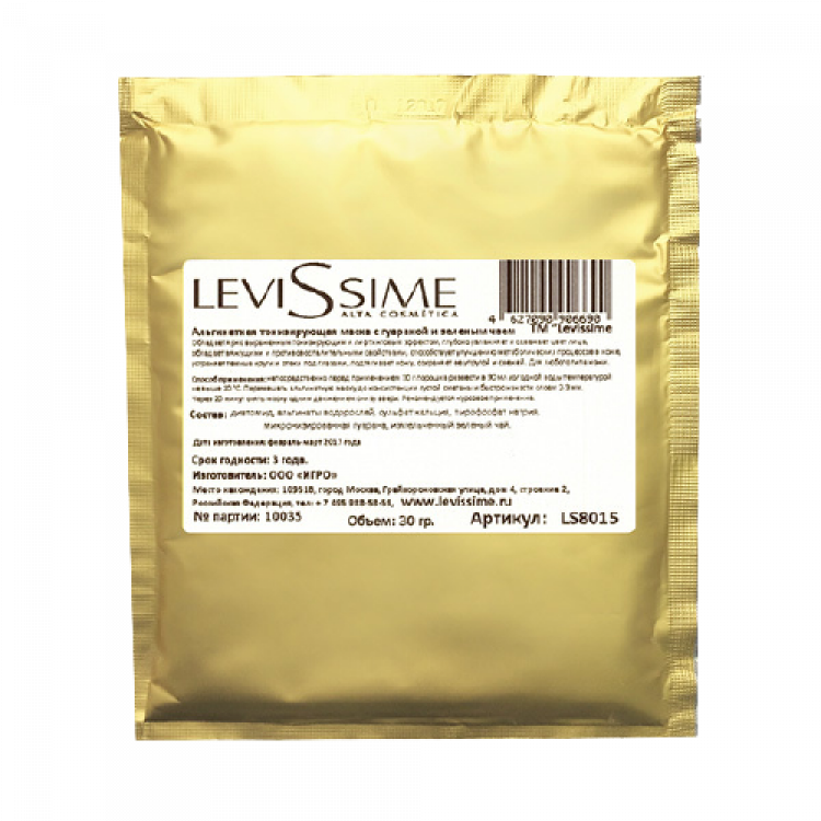 Levissime Тонизирующая маска с гуараной и зеленым чаем 30 гр