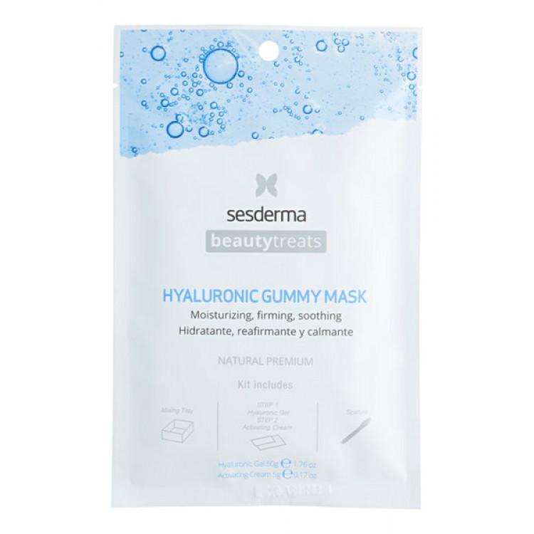 BEAUTYTREATS Hyaluronic gummy mask – Маска увлажняющая для лица, 50г + 5г