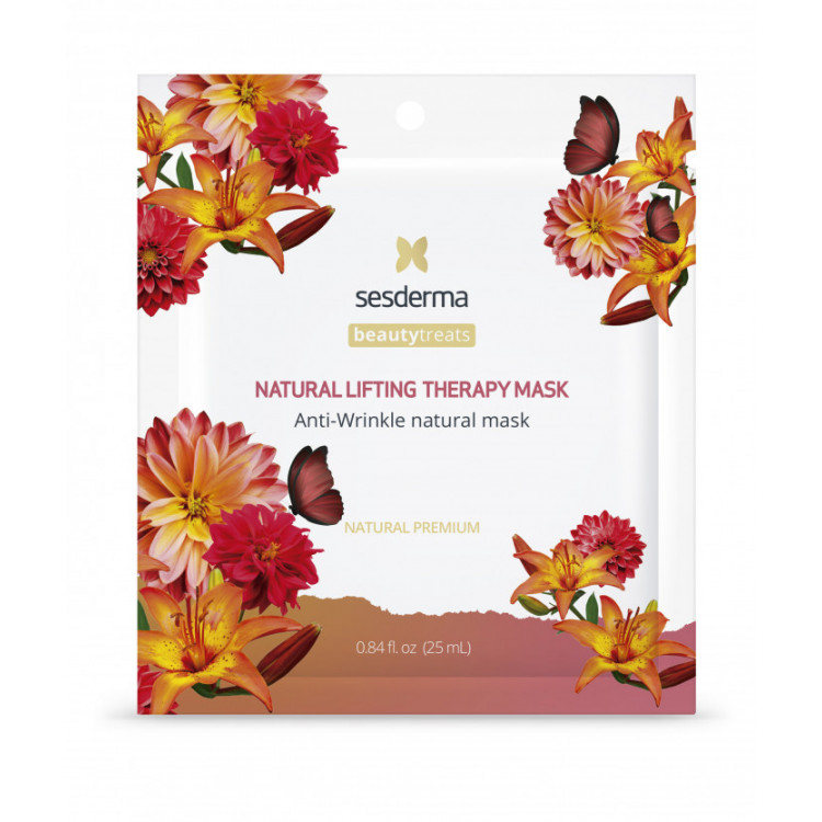 BEAUTYTREATS Natural lifting therapy mask – Маска антивозрастная для лица, 25 мл