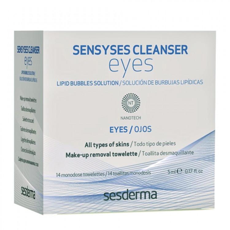 SENSYSES CLEANSER Eyes – Салфетки для снятия макияжа с глаз, 14 шт